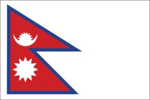 Nepal Konsulat in Frankfurt