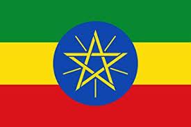 Äthiopien Konsulat in Frankfurt