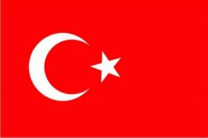 Türkei Konsulat in Frankfurt
